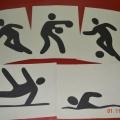 Дидактическая игра «Подрастающая смена, назови скорей спортсмена»