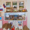 Уголок по нравственно-патриотическому воспитанию дошкольников (по казачеству)