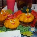 «Осенняя ярмарка»