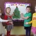 Оформление новогодней стенгазеты