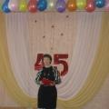 Юбилей детского сада— 45 лет!