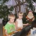 Проектная деятельность педагога-психолога
