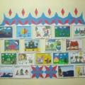Выставка. Сотворчество детей и родителей