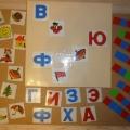 Многофункциональная дидактическая игра по обучению грамоте «Назови картинку и найди первый звук»