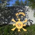 Благоустройство территории нашего детского сада