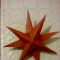 «Звезда» из бумаги