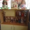 Наш музей кукол