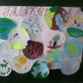 Занятие для младших школьников «Мой класс»