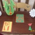 Конспект занятия. Тема: Оригами в нашем саду