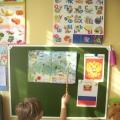 Нравственно-патриотическое воспитание в детском саду.