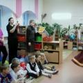 Досуг «День именинника» (совместная деятельность воспитателя, родителей, детей)