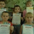 Участие воспитанников в конкурсах и чемпионатах
