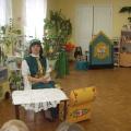 Литературное развлечение «Путешествие по сказкам братьев Гримм»