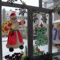Украшение группы на Новый год «Зимняя сказка»