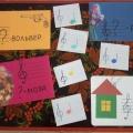 Музыкально-дидактическая игра «Ребус» по обучению элементарной музыкальной грамоте для детей подготовительной к школе группы