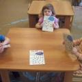 Конспект совместной деятельности по пластилинографии с детьми 1 младшей группы на тему «Тучка и дождик»