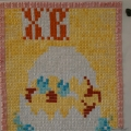 Панно «Со светлой Пасхой» (оригамная мозаика)