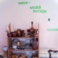 Мини-музей «Посуда и ложка» в нашей группе.