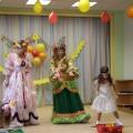 День осеннего именинника в старшей группе «В гости к лесным гномам»