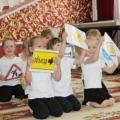 Открытое мероприятие в рамках областного семинара по профилактике детского дорожно-транспортного травматизма