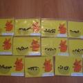 Конспект совместной деятельности с детьми 1 младшей группы на тему: «Орешки для белочки»