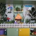 Наш мини-огород «Домик в деревне» (первая младшая группа)