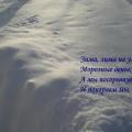 Фоторепортаж со спортивного досуга на свежем воздухе «Зимние забавы».