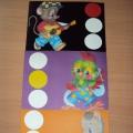 Дидактическая игра по обучению детей грамоте «Светофор-ударник»