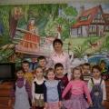 Профессия— воспитатель. Презентация опыта работы на конкурс «Педагог года»