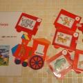 Многофункциональная дидактическая игра «Цветные паровозики»