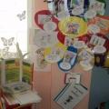 Уголок правового воспитания детей дошкольного возраста «Права детей»