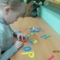 Дидактическая игра по ознакомлению с буквами