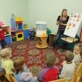 Конспект проведение занятия по развитию речис использование пальчиковых игр для младшей группы
