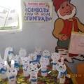 Занятие НОД ручной труд «Символы Олимпиады в Сочи 2014»