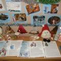 Мини-музеи в детском саду (подготовительная группа)