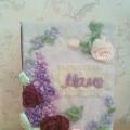 Коллекция открыток к «Дню матери»