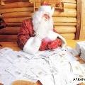 День заказов подарков Деду Морозу