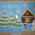Коллективная работа «Зимушка-зима»
