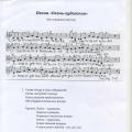 Авторская песня «Осень— художник» для детей старшего дошкольного возраста