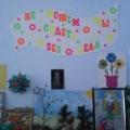 Выставки в детском саду