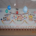 Оформление зала к празднику «До свиданья, детский сад!»