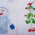 Мы нарисовали праздник