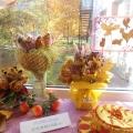 Выставка «Букет из осенних листьев»