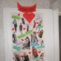 Фотовыставка к Дню Матери «Наши мамочки— супермодели!»