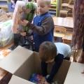 Воспитание гуманизма у детей дошкольного возраста