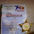 Ежегодный парафестиваль творческого конкурса «Воркутинские звёздочки»
