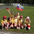 Эссе «Мы любим спорт!»