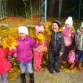 Тематическая неделя «На нашем дворе осень»