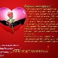 О празднике День Святого Валентина