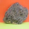 Превращение камней